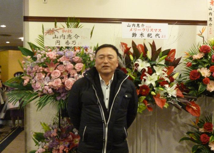 山内惠介さん News Part6 画像3