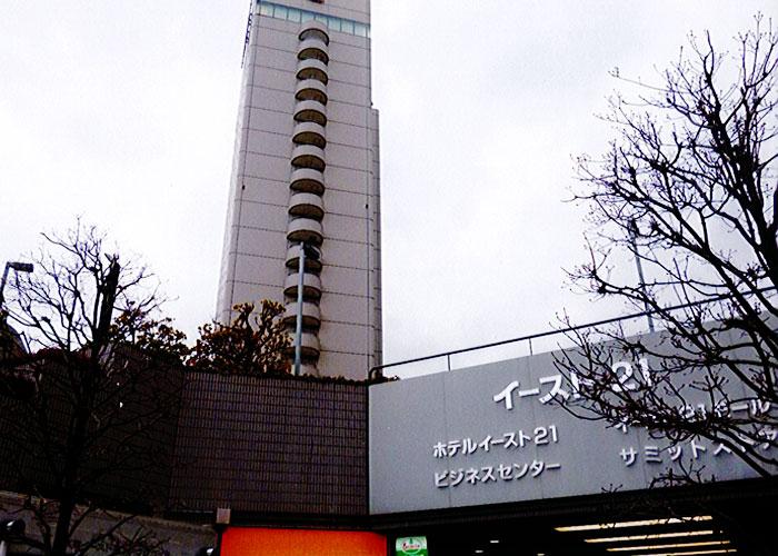 ホテルイースト東京