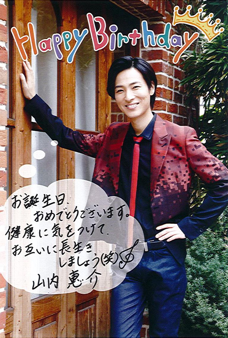 坂爪会長満62歳のお誕生日おめでとうございます