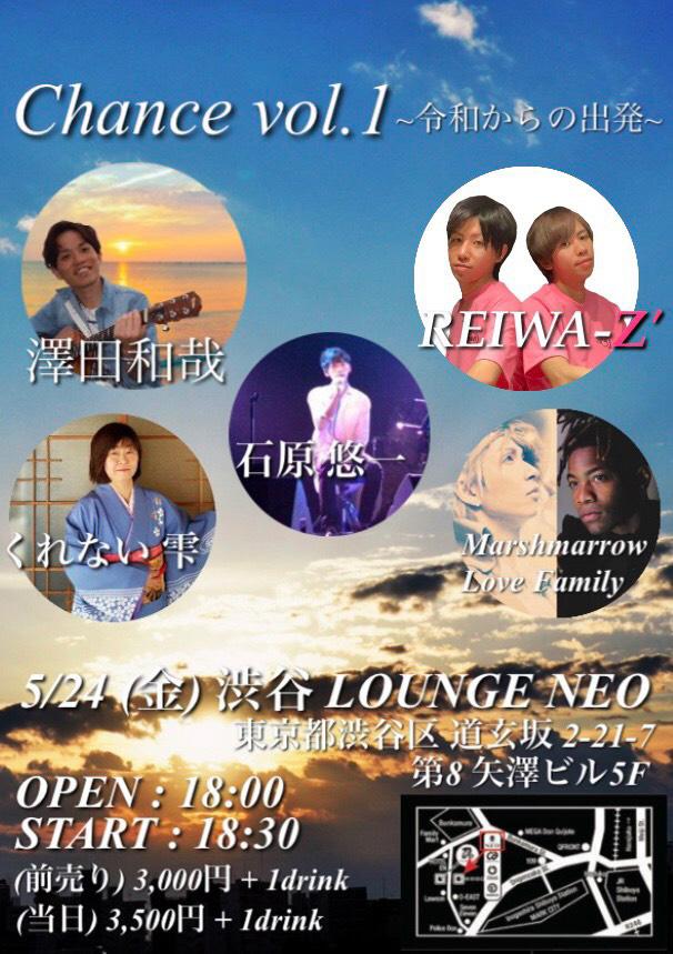 エンドレスミュージック LIVE chance .vol1