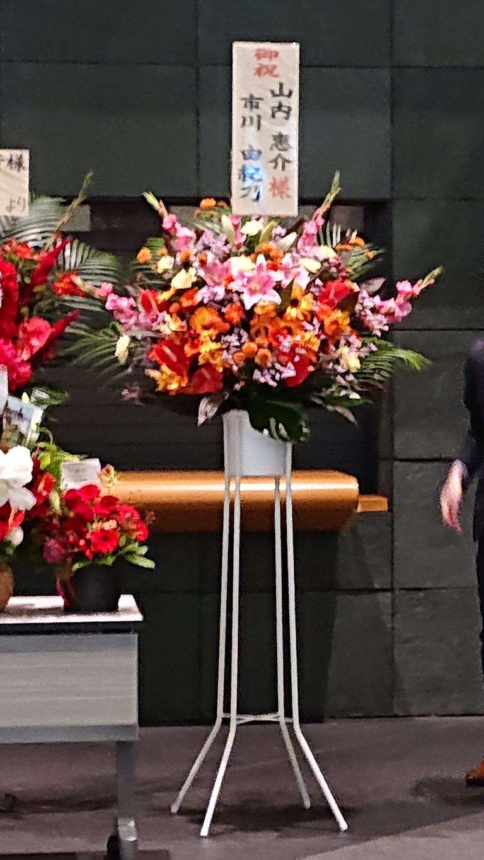 山内惠介 東京国際フォーラムホームA コンサートレポート 画像1