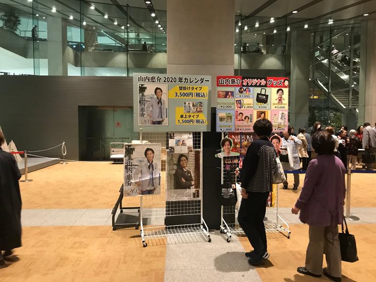 山内惠介 東京国際フォーラムホームA コンサートレポート 画像6