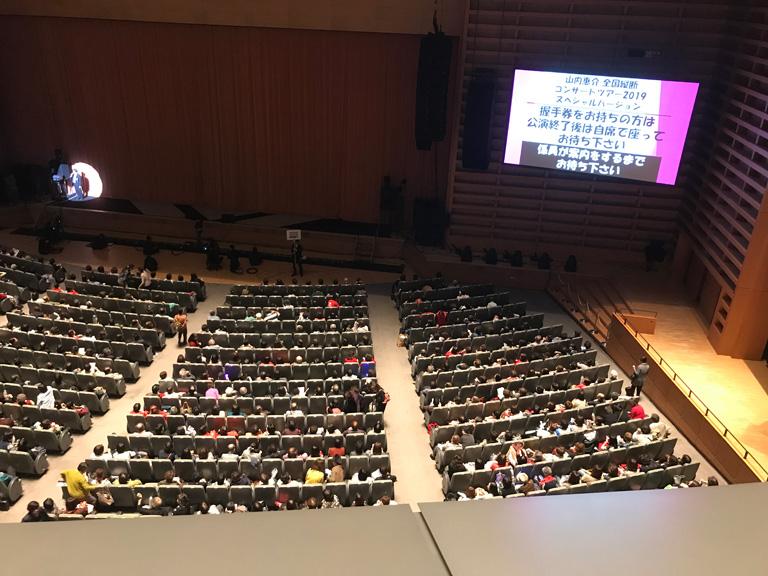 山内惠介 東京国際フォーラムホームA コンサートレポート 画像9