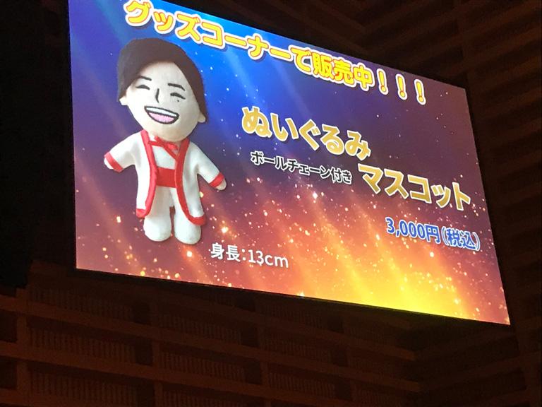 山内惠介 東京国際フォーラムホームA コンサートレポート 画像10