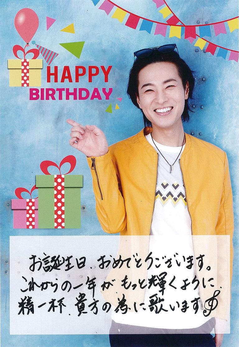 坂爪会長 満64歳のお誕生日おめでとうございます